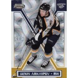2002-03 Exclusive c. 096 Denis Arkhipov NAS