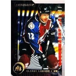 1997-98 Donruss Press Proof Gold c. 088 Claude Lemieux COL