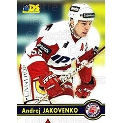 1998-99 DS c. 071 Jakovenko Andrei